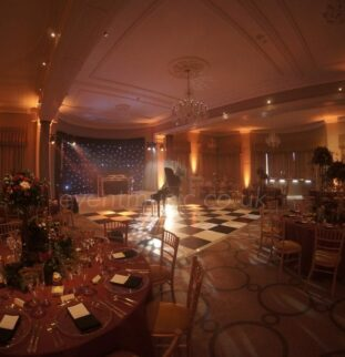 The Event Music Company | The Finest Yorkshire Wedding Music